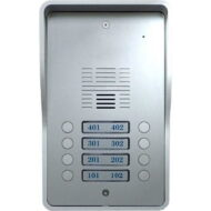 3G/4G Intercom